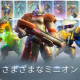 Hero Entertainment、『無限進化:オートチェス』のiOS版をリリース! アップデートで新機能追加やバランス調整を実施