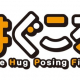ディライトワークス、他社作品(IP)のグッズを制作・販売を開始…第1弾は『ハイキュー!!』の2Way フィギュアを展開
