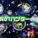 DeNA、『HUNTER×HUNTER アリーナバトル』の魅力が詰まったゲームPVを公開!