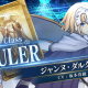 『Fate/Grand Order Arcade』に追加された新規サーヴァント「★5ジャンヌ・ダルク」と「★3ジル・ド・レェ」紹介動画が公開に!
