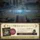 スクエニ、『オクトパストラベラー 大陸の覇者』公式Twitterでサントラ発売記念キャンペーンを開催 西木康智さんのサイン入りサントラを8名にプレゼント