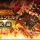 任天堂とCygames、『ドラガリアロスト』で「真ドラゴンの試練」に「真ブリュンヒルデ」を追加 施設イベント「雪降る夜、星竜樹の下で」の開催も