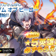 NEOWIZ、タクティクスバトルRPG『キングダム オブ ヒーロー』を配信開始 「フィンガーナイツ」シリーズの開発陣が手掛けた新作RPG