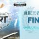 ネットマーブル、『リネージュ2 レボリューション』にて「LRT血盟王者決定戦 SEASON5 FINAL」を18日15時より生放送