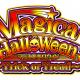 コナミアミューズメント、パチスロ新機種『マジカルハロウィン~Trick or Treat!~』が型式試験で適合通知