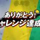 バンナム、『ドラゴンボール レジェンズ』のSNSキャンペーンで目標の1万件を達成 「マスターズパック2 SP30% ガシャチケット」プレゼントが決定