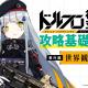 サンボーンジャパン、『ドールズフロントライン』で「Px4ストーム」 「M200」 「88式」などが登場 10月11日より