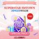 ポノス、『SUPERSTAR SMTOWN』にて2周年記念イベントを開催! 好きなアーティストカードがもらえるログインボーナスが登場