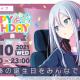 セガとColorful Palette、『プロジェクトセカイ』で2月10日限定の「HAPPY BIRTHDAYライブ 奏」を開催