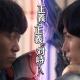 ネクソン、『FAITH - フェイス』のTVCMを11月10日より放送開始 新井浩文さん、三浦春馬さんが出演