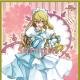 Aiming、『戦姫インペリアル from 英雄*戦姫』で声優・宮沢ゆあなさんのサインが手に入る期間限定キャンペーンを開催