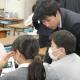 グリーと千葉大学教育学部、小学校でゲームを遊びながら「英語」を学べる授業を実施…使用する「学習ゲームアプリ」は学生たちが自ら制作