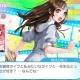 gumi、美少女育成シミュレーションRPG『青春姫 SCHOOL PRINCESS』のAndroid版を配信開始。ボイスに内田真礼、植田佳奈、早見沙織ほか