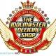 ナムコ、「アイドルマスターオフィシャルショップ」をさいたま市の「コクーンシティ」に10月14日からの4日間で期間限定オープン