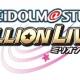 昨日(10月31日)のPVランキング…『アイドルマスターミリオンライブ!』が2日連続の1位
