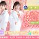 10ANTZ、『ひなこい』で「恋を叶える桜巫女ガチャ~season2~ ピックアップガチャ第2弾」を本日15時より開催!