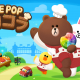LINE、「LINE POP」シリーズ最新作『LINE POP ショコラ』の事前登録受付を開始 新たなブロックや特殊ブロックが追加