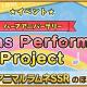セガゲームス、『けものフレンズ3』で「PPPすぺしゃるすてっぷあっぷしょうたい」開催 ☆4「コウテイペンギン」と「フンボルトペンギン」登場