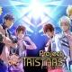 コーエーテクモゲームス、『ときめきレストラン☆☆☆』でPSVita『Project TRISTARS』発売記念キャンペーンを開催!