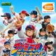 バンナム、『プロ野球 ファミスタ マスターオーナーズ』でスペシャルログボ開催 全12球団のSレア選手カードがもらえる!