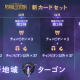 ライアットゲームズ、『レジェンド・オブ・ルーンテラ』のアップデートを27日3時ごろに実施 7体のチャンピオンを含む89種類のカードを実装