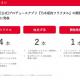 gumi、第3四半期の新作パイプラインは1本減の7本 『ファンタジア・リビルド』リリースで 新作『乃木坂的フラクタル』が本日発表