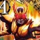 バンダイナムコゲームス、『仮面ライダーBJ』で第3回BNランキングを開始!上位入賞で超レアリアルカードを自宅にお届け