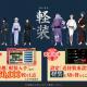 DMM GAMESとニトロプラス、『刀剣乱舞-ONLINE-』で「軽装」第二弾を本日追加