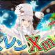 Yostar、『アズールレーン』がTwitter主催の「クリスマスボックスキャンペーン」に参加 抽選で「萌と匠」グッズなどをプレゼント!