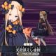 FGO PROJECT、『Fate/Grand Order』1500万DL記念召喚に登場する★5アビゲイル・ウィリアムズ、★4哪吒、★4オケアノスのキャスターの宝具演出を公開