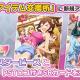 『ミリシタ』で「イベントアイテム交換所」の交換対象カードに「PRINCESS STARS 春日未来」と「PRINCESS STARS 徳川まつり」を追加
