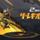 NetEase Games、『荒野行動』で2周年記念の軍団イベント「ザ・レギオン」を開催中! 特別な称号「レジェンドレギオン」をGET!