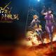 Gremory、新作スマホゲーム『アクション対魔忍』の事前登録を開始! くノ一が豪快アクションで戦う本格3Dアクションゲーム!