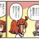 FGO PROJECT、超人気WEBマンガ「ますますマンガで分かる!Fate/Grand Order」の第156話「 [HF]第三章 」を公開