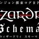 GMOゲームポット、『Wizardry Schema』のサービスを2017年6月29日をもって終了