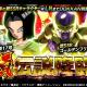 バンナム、『ドラゴンボールZ ドッカンバトル』で「頂・伝説降臨」ガシャを開始 SSR「人造人間17号」と「ゴールデンフリーザ(天使)」が新登場