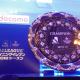 【イベント】シリーズ初となるモバイル版eスポーツ大会「e Jリーグ ウイニングイレブン 2019シーズン」…清水エスパルスが王者となった本大会をレポート
