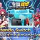 MorningTec Japan、『学園戦姫プラネットウォーズ』の事前登録者数が7万人を突破 Nintendo Switchが当たるRTキャンペーンを実施