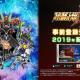 バンナム、『スーパーロボット大戦DD』の先行ダウンロードが可能に!! サービス開始は近日を予定か