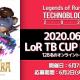 テクノブラッド、『レジェンド・オブ・ルーンテラ』の大会「Legends of Runeterra TechnoBlood CUP」を開催!
