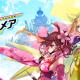 """gumi、""""大河""""RPG『シノビナイトメア』が70万DLを突破! 「70万ダウンロード突破記念キャンペーン」第1弾を4月1日より開催!"""