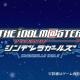 バンナム、『アイドルマスターシンデレラガールズ』で11月28日より5周年イベント開催 876プロダクションとのコラボも決定!