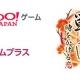 サイバード、「イケメンシリーズ」の人気タイトル『イケメン戦国◆時をかける恋』を「Yahoo!ゲーム ゲームプラス」で提供開始