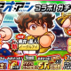 KONAMIの『実況パワフルサッカー』がApp Store売上ランキングで168位→12位に急上昇 本格派サッカー漫画「アオアシ」とのコラボ開始で