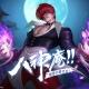 Sixjoy、5vs5敵陣破壊チームバトル『War Song』をリリース  新ヒーロー「八神庵」が手に入る招待キャンペーンも実施