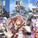KADOKAWA、グリー、AZITO、『城姫クエスト 極』が「ふくしま三城巡りスタンプラリー」とスペシャルコラボを実施 「会津若松城」「白河城」「二本松城」をプレゼント