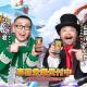 盛趣ゲームズ、事前登録実施中の『乱闘三国志~放置群英伝~』のイメージキャラクターとしてお笑い芸人「髭男爵」を起用!