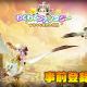 JOYTEA、スマホ向けほのぼの系RPG『わくわくファンタジー』の事前登録数が3万人を突破!