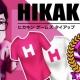 サイバード、『BFBチャンピオンズ』で人気YouTuber HIKAKINさんとのタイアップキャンペーンを開始