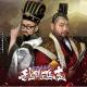 Shengqu Game、『乱闘三国志〜放置群英伝〜』でお笑い芸人「髭男爵」を起用したCM第2弾を公開 ワイン選びと武将の選定の共通点とは?